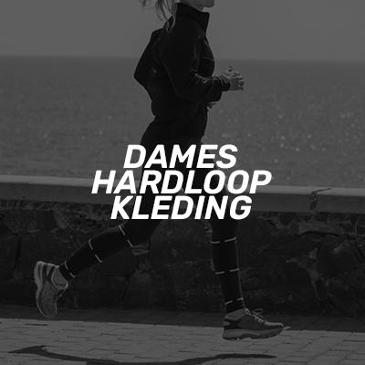 Dames hardloopkleding